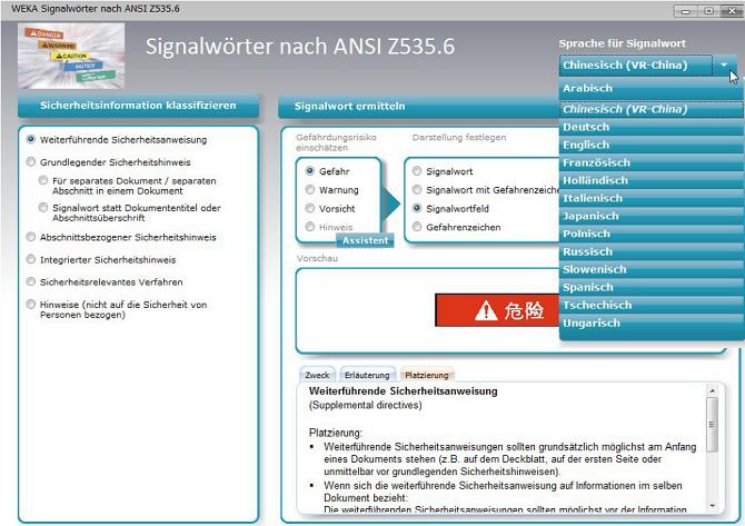 """Screenshot der Praxissoftware """"Signalwörter nach ANSI Z535.6"""""""